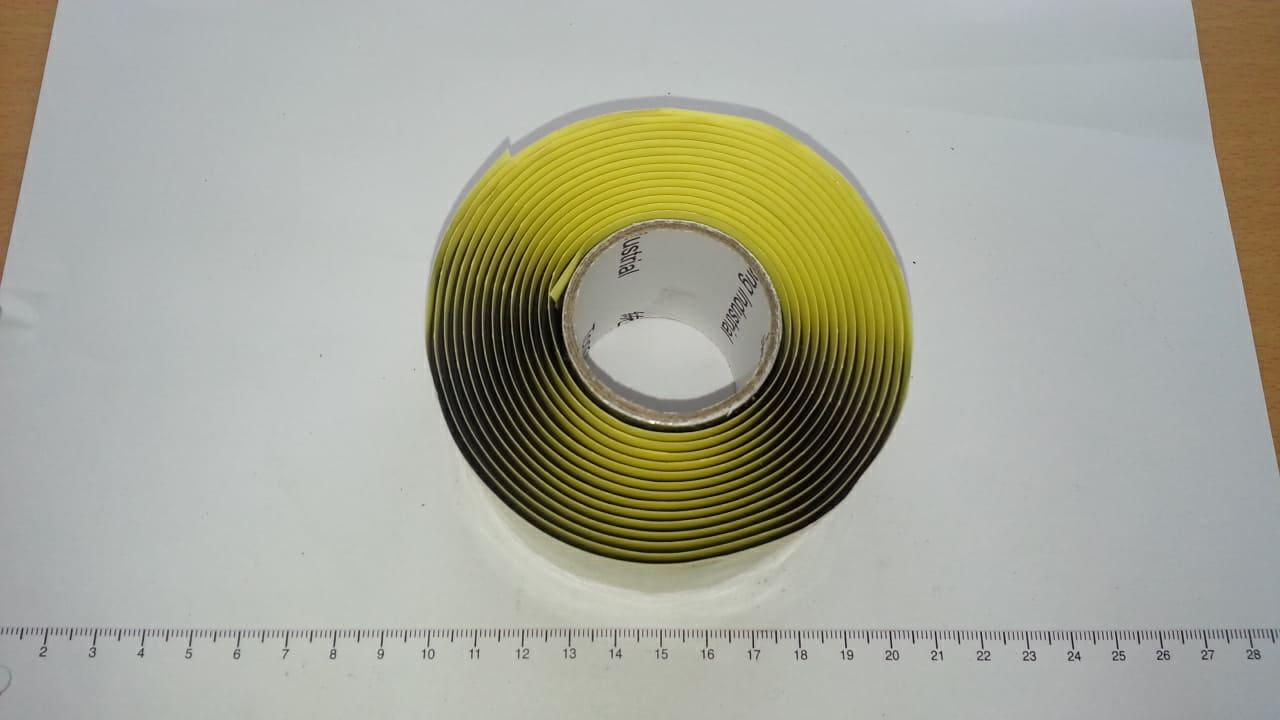 (HP081010)自融性防水膠捲