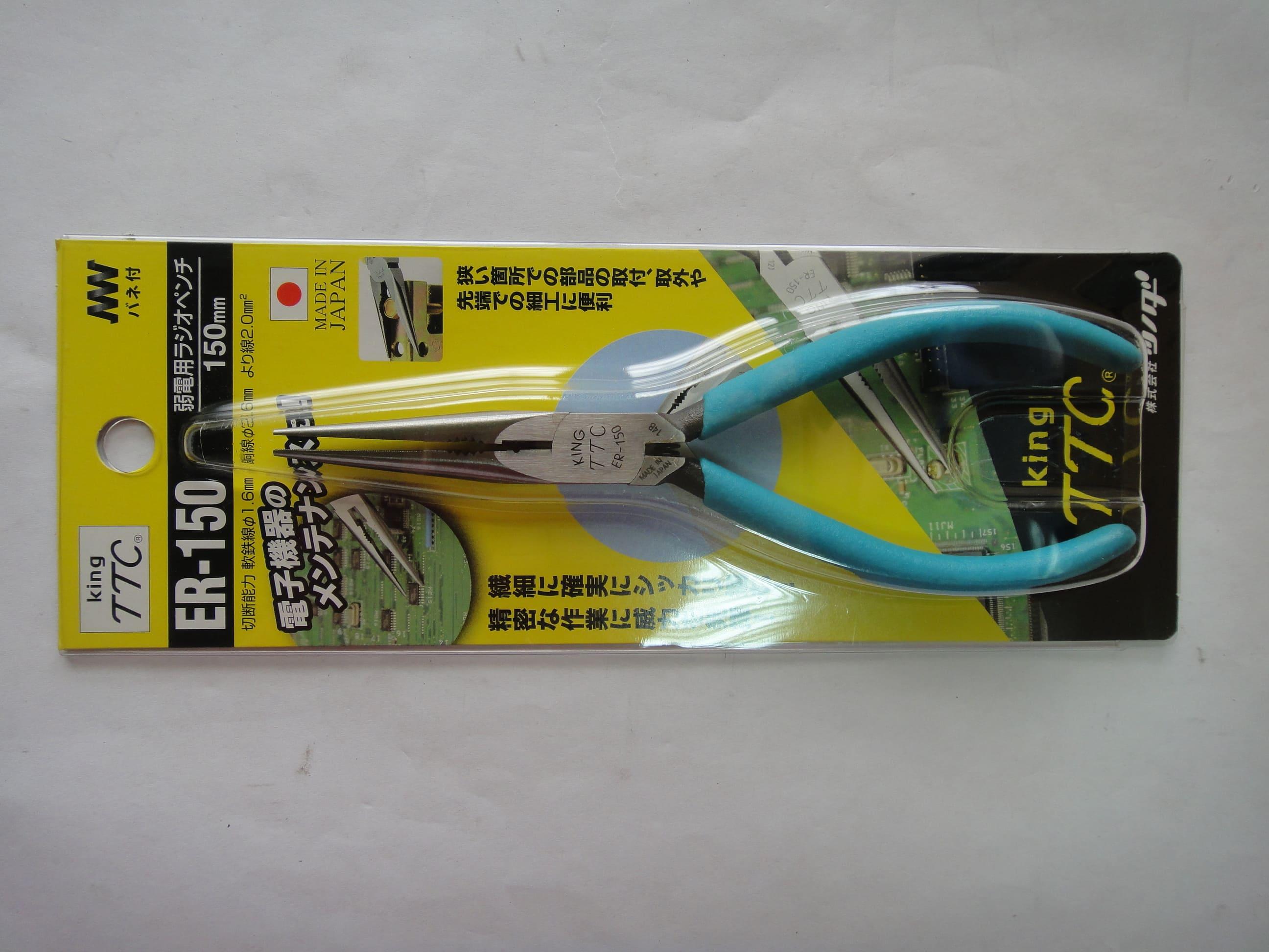 (HT302760)尖口鉗6'ER-150日製