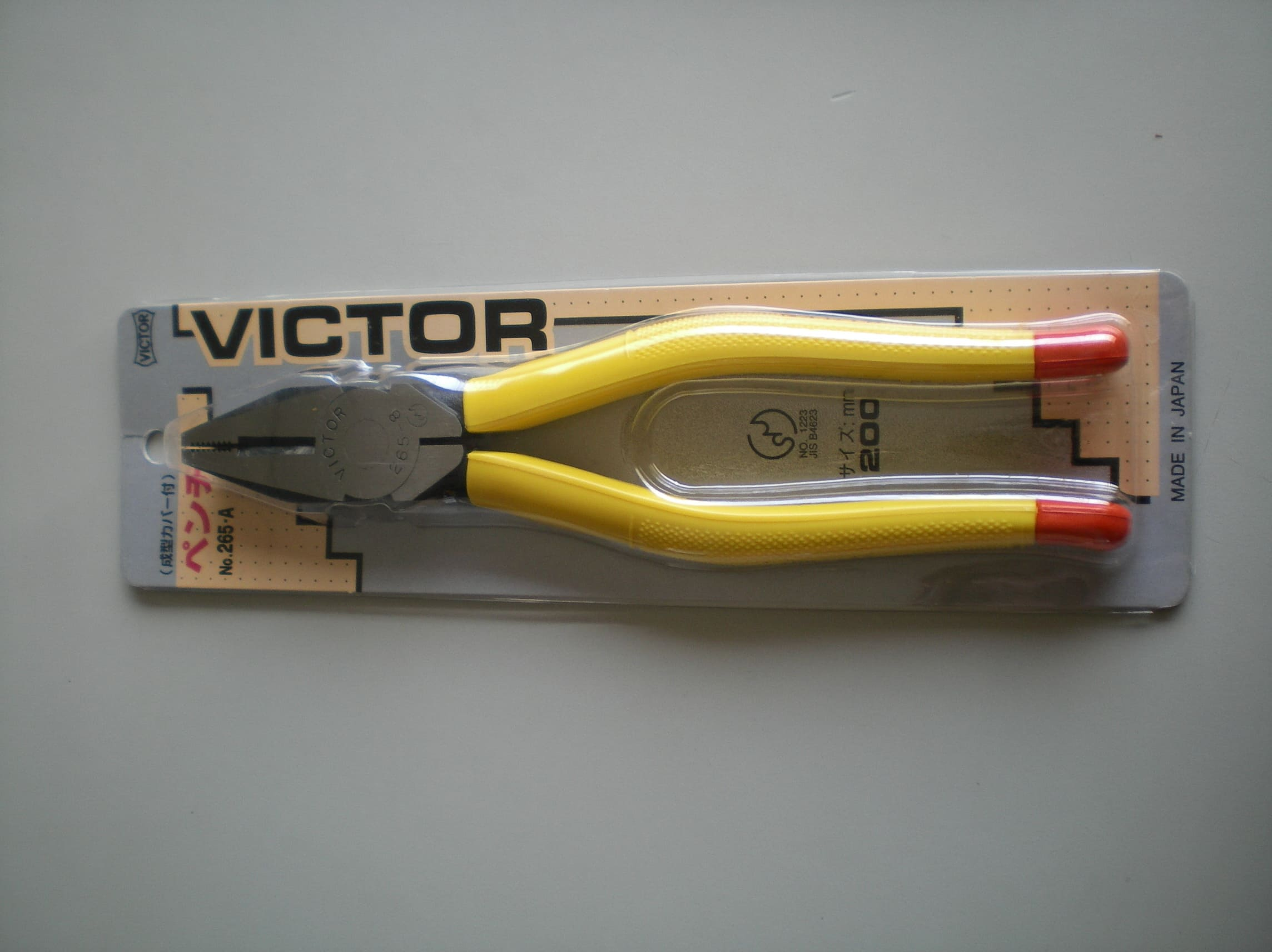 (HT304080)VICTOR 8吋鋼絲鉗