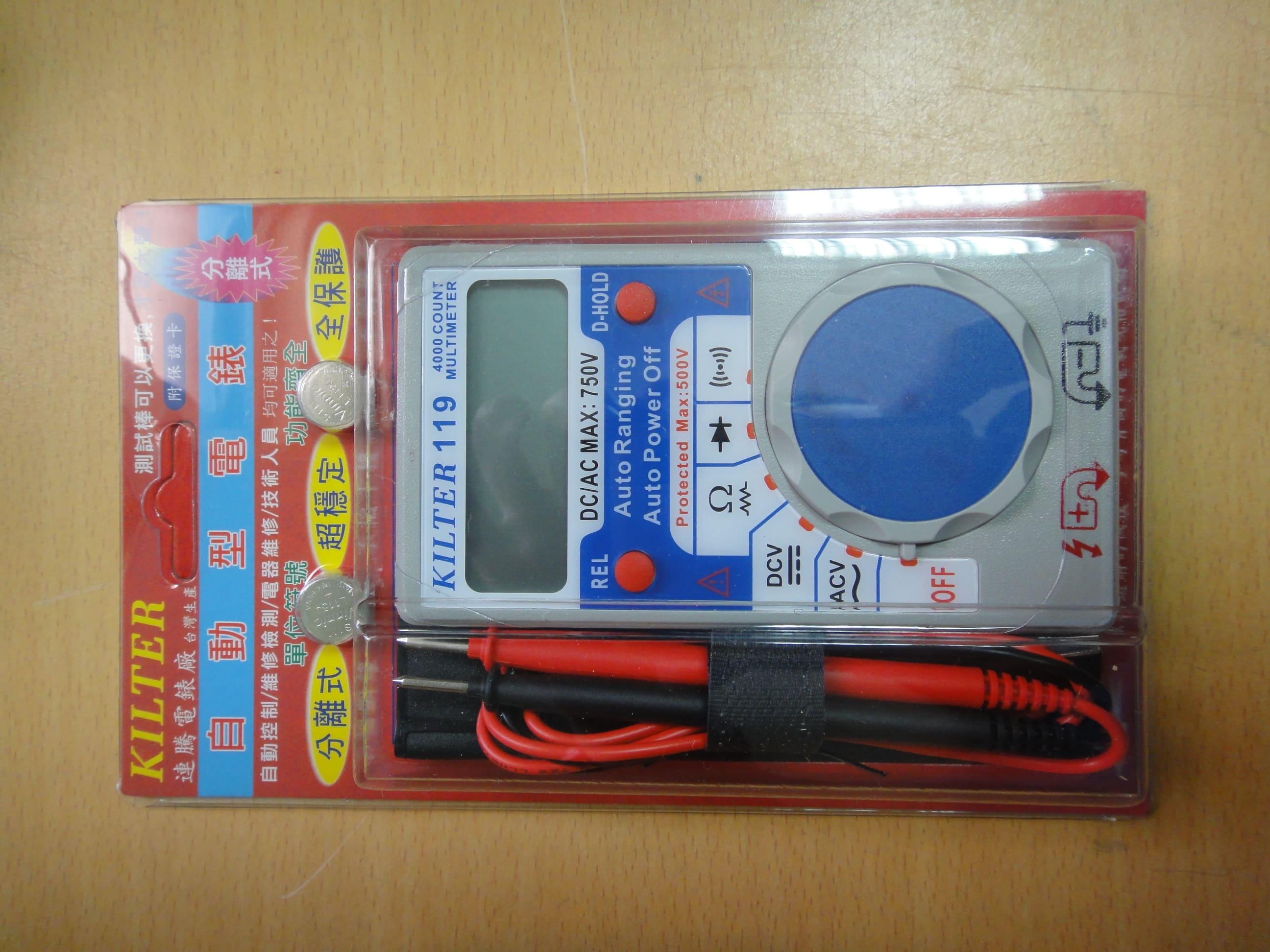 (HT430211)三用電錶 KILTER-119