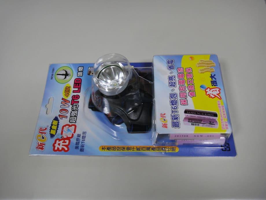 (HT435020)新e代四段式頭燈NEW-T681