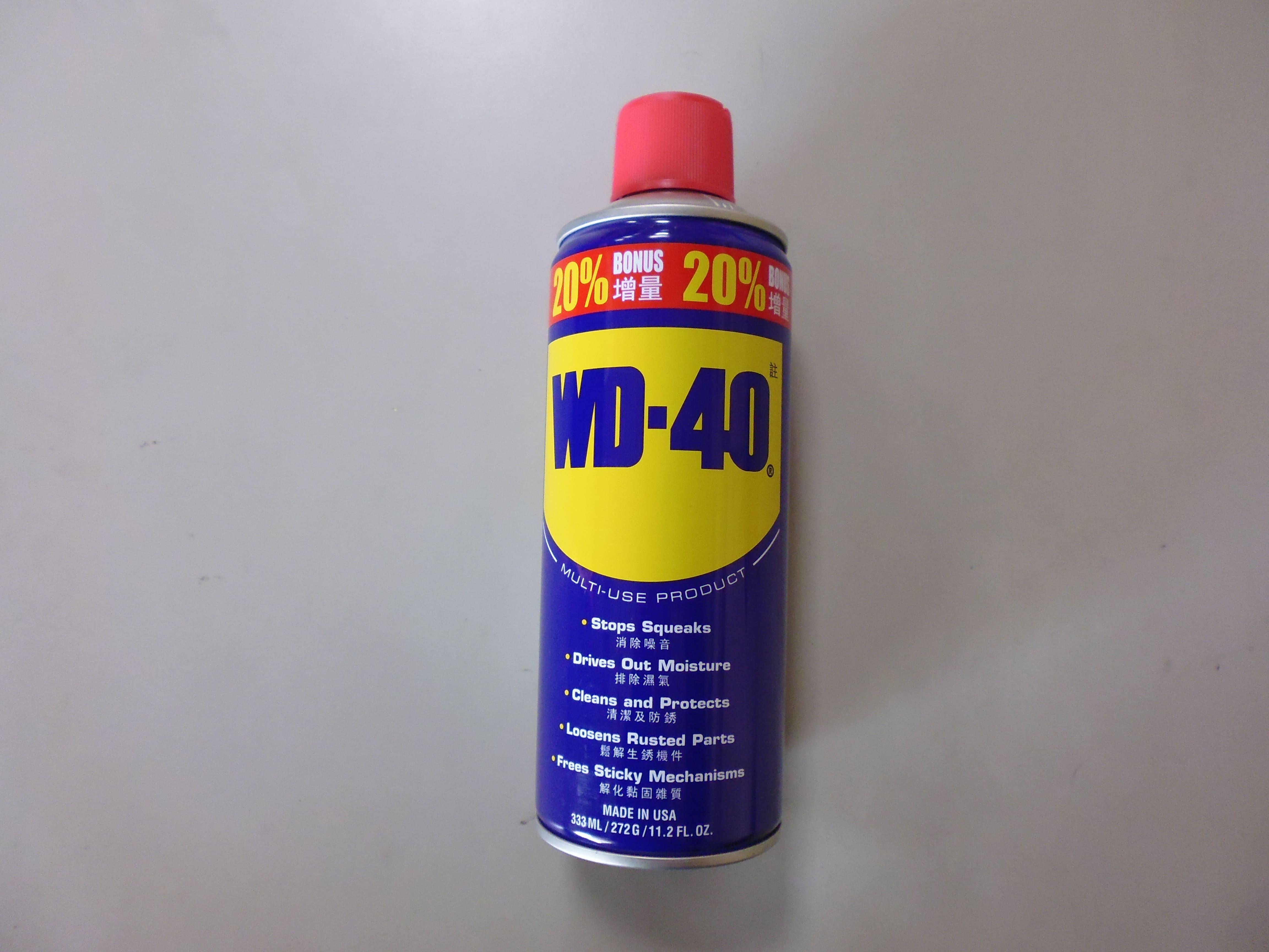 (HT501080)WD-40防鏽油 333ML
